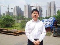 Gu Kui